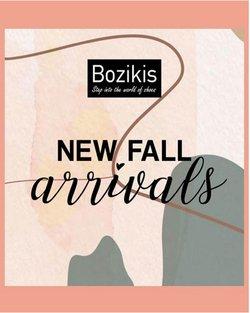 Προσφορές από Bozikis στο φυλλάδιο του Bozikis ( 30+ ημέρες)