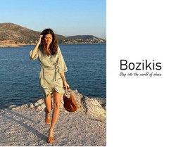 Προσφορές από Bozikis στο φυλλάδιο του Bozikis ( 24 ημέρες)