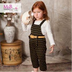 Κατάλογος M&B Children fashion ( Δημοσιεύτηκε εχθές )