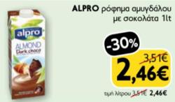 Προσφορές από Ok! Markets στο φυλλάδιο του Αθήνα