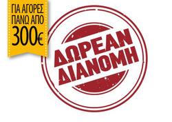 Προσφορές από Bazaar Cash & Carry στο φυλλάδιο του Αθήνα