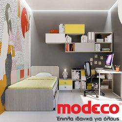 Προσφορές από Modeco στο φυλλάδιο του Modeco ( 10 ημέρες)