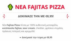 Προσφορές από Domino's Pizza στο φυλλάδιο του Αθήνα