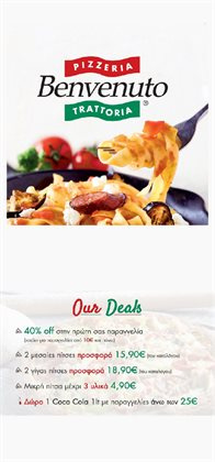 Νέστου προσφορές στον κατάλογο Εστιατόρια σε Benvenuto ( 30+ ημέρες )
