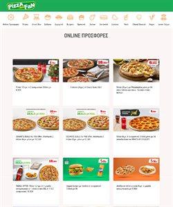 Κατάλογος Pizza Fan ( 13 ημέρες )