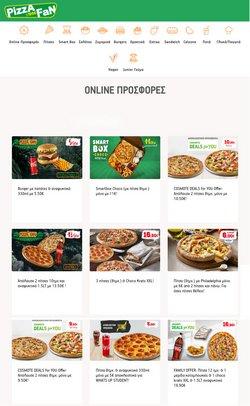 Λήμνος προσφορές στον κατάλογο Εστιατόρια σε Pizza Fan ( Πριν από 3 ημέρες )