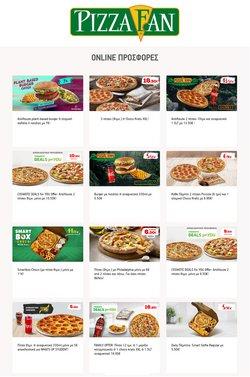 Αχαρνές προσφορές στον κατάλογο Εστιατόρια σε Pizza Fan ( 14 ημέρες )