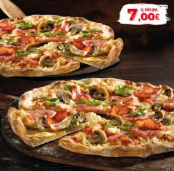 Εστιατόρια προσφορές στον κατάλογο Pizza Fan σε Βόλος