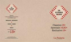 Φιλιάτες προσφορές στον κατάλογο Εστιατόρια σε La Pasteria ( 28 ημέρες )