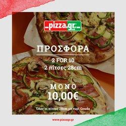 Προσφορές από Pizza.gr στο φυλλάδιο του Pizza.gr ( Λήγει αύριο)