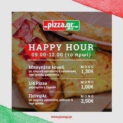 Προσφορές από Εστιατόρια στο φυλλάδιο του Pizza.gr ( 30+ ημέρες)