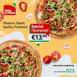 Προσφορές από Εστιατόρια στο φυλλάδιο του Pizza Express ( Δημοσιεύτηκε εχθές)