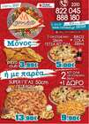 Νικόλαο Σκουφά προσφορές στον κατάλογο Εστιατόρια σε Pizza Romea ( 30+ ημέρες )