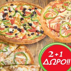 Προσφορές από Real Pizza στο φυλλάδιο του Αθήνα