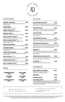 Νέστου προσφορές στον κατάλογο Εστιατόρια σε Juicy Grill ( 30+ ημέρες )