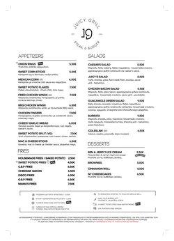 Προσφορές από Εστιατόρια στο φυλλάδιο του Juicy Grill ( 25 ημέρες)
