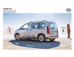 Προσφορές από Opel στο φυλλάδιο του Opel ( 30+ ημέρες)