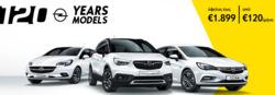 Μηχανοκίνηση προσφορές στον κατάλογο Opel σε Χίος