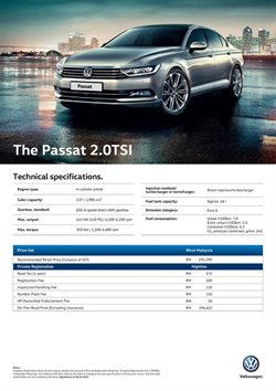 Κατάλογος Volkswagen ( 30+ ημέρες )