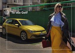 Προσφορές από Volkswagen στο φυλλάδιο του Volkswagen ( 30+ ημέρες)
