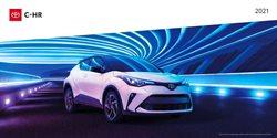 Κατάλογος Toyota ( 30+ ημέρες )