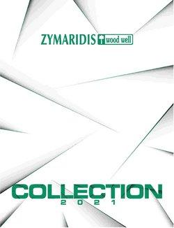 Δράμα προσφορές στον κατάλογο Σπίτι & Κήπος σε Zymaridis Woodwell ( 30+ ημέρες )