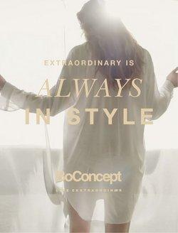 Κατάλογος Bo concept ( 4 ημέρες)