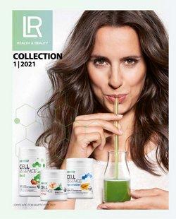 Προσφορές από Υγεία & Ομορφιά στο φυλλάδιο του LR ( 7 ημέρες)