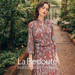 Προσφορές από La Redoute στο φυλλάδιο του La Redoute ( 11 ημέρες)