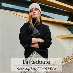 Αθήνα προσφορές στον κατάλογο Μόδα σε La Redoute ( 30+ ημέρες )