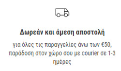 5b236612d22 Berto Lucci Αθήνα | εκπτώσεις και προσφορές | Αύγουστος