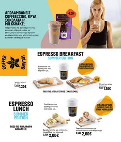 Προσφορές από Εστιατόρια στο φυλλάδιο του Coffee Island ( 10 ημέρες)