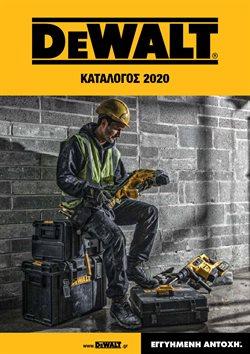 Πάργα προσφορές στον κατάλογο ΙδιοΚατασκευές σε DeWALT ( 30+ ημέρες )