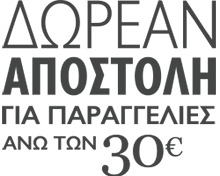 Προσφορές από Gianna Kazakou στο φυλλάδιο του Αθήνα