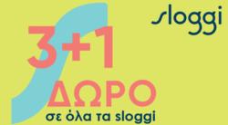 Προσφορές από plus4u στο φυλλάδιο του Αθήνα
