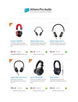 Αθήνα προσφορές στον κατάλογο Ηλεκτρονικά σε Athens Pro Audio ( Δημοσιεύτηκε εχθές )