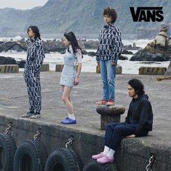 Προσφορές από Vans στο φυλλάδιο του Vans ( 5 ημέρες)