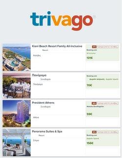 Γλυφάδα προσφορές στον κατάλογο Ταξίδια σε Trivago ( 19 ημέρες )