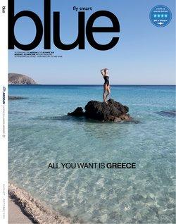 Προσφορές από Ταξίδια στο φυλλάδιο του Aegean Airlines ( 9 ημέρες)