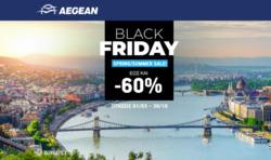 Aegean Airlines κουπόνι ( 3 ημέρες )