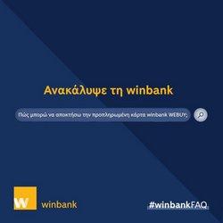 Γλυφάδα προσφορές στον κατάλογο Ταξίδια σε Winbank ( 23 ημέρες )