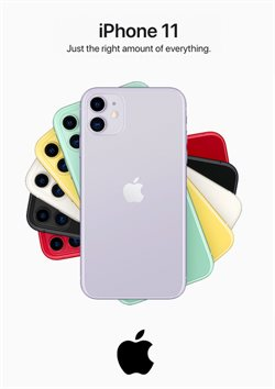 Κατάλογος Apple ( 13 ημέρες )