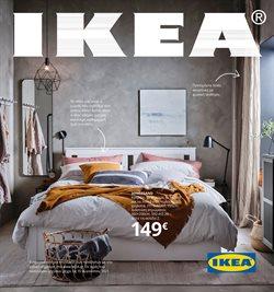 Κατάλογος IKEA σε Θεσσαλονίκη ( 30+ ημέρες )