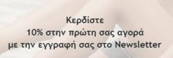 Προσφορές από MyShoe στο φυλλάδιο του Αθήνα