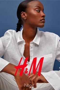 Κατάλογος H&M ( 30+ ημέρες )