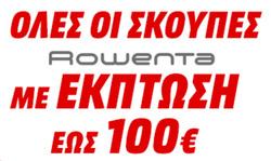 Προσφορές από Media Markt στο φυλλάδιο του Θεσσαλονίκη