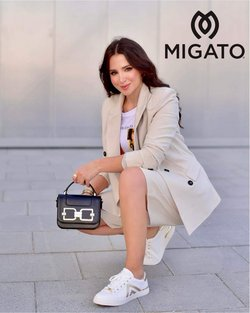 Κατάλογος Migato ( Δημοσιεύτηκε εχθές)