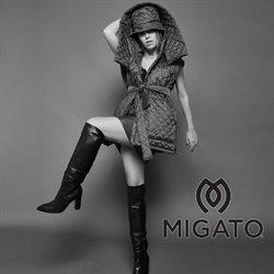 Κατάλογος Migato σε Αθήνα ( Έχει λήξει )