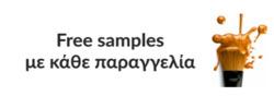 Προσφορές από Make me up στο φυλλάδιο του Θεσσαλονίκη