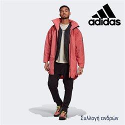 Κατάλογος Adidas σε Νεάπολη ( Έχει λήξει )
